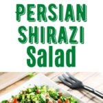 Persian Shirazi Salad Collage